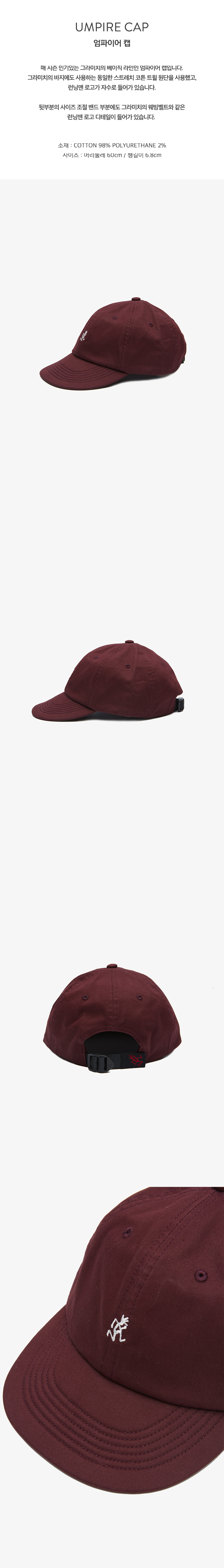 그라미치(GRAMICCI) UMPIRE CAP RAISIN