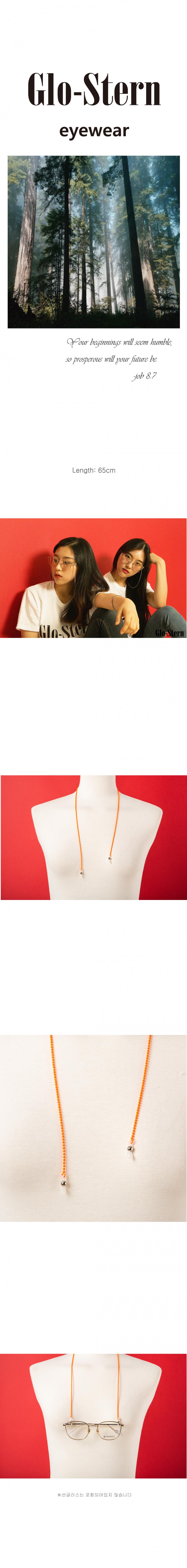 글로스턴(GLOSTERN) GS-Beads Orange