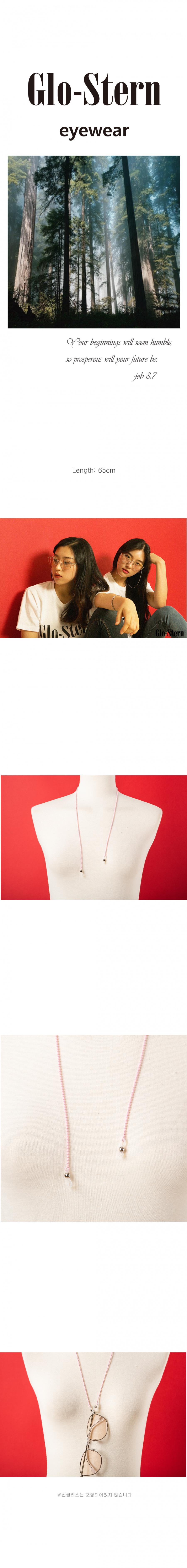 글로스턴(GLOSTERN) GS-Beads Babypink