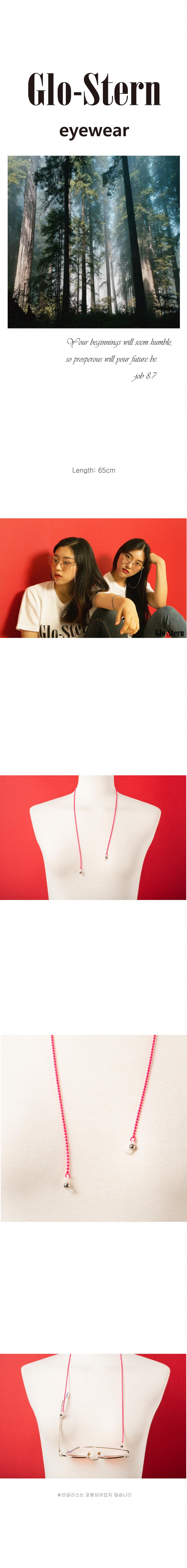 글로스턴(GLOSTERN) GS-Beads Hotpink
