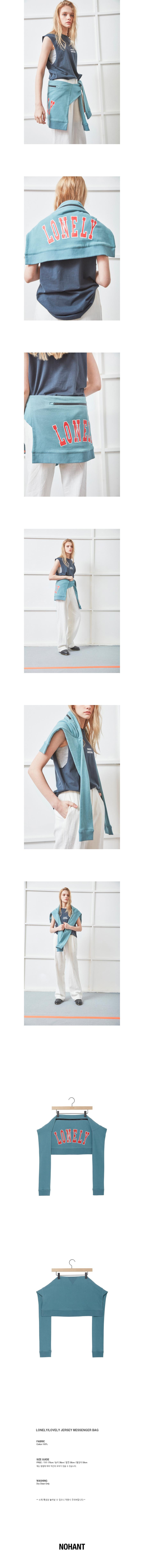 노앙(NOHANT) LONELY/LOVELY JERSEY MESSENGER BAG BLUE