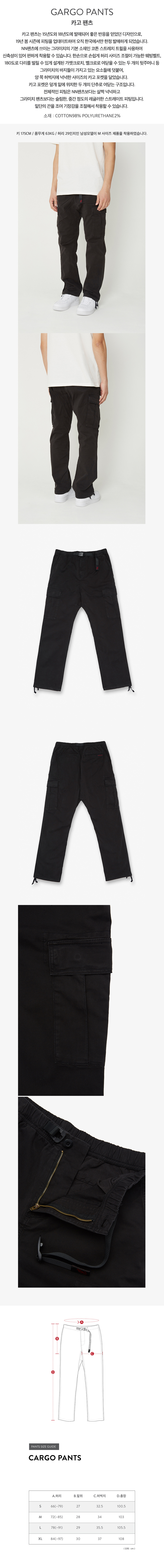그라미치(GRAMICCI) CARGO PANTS BLACK