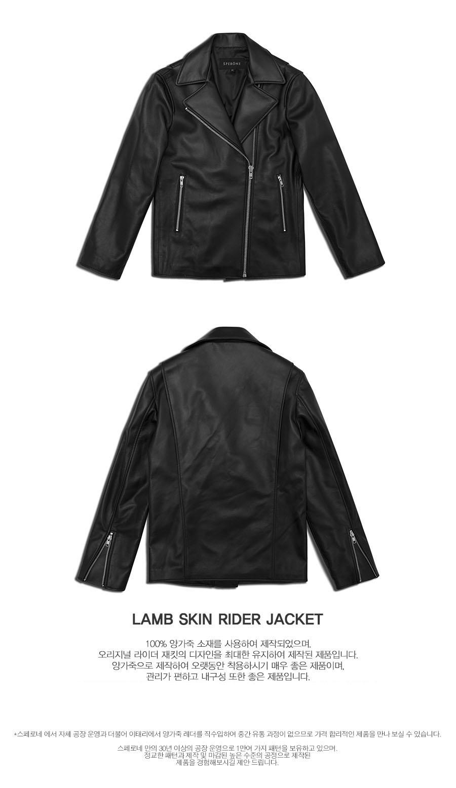 스페로네(SPERONE) LAMB SKIN RIDER JACKET [BLACK]
