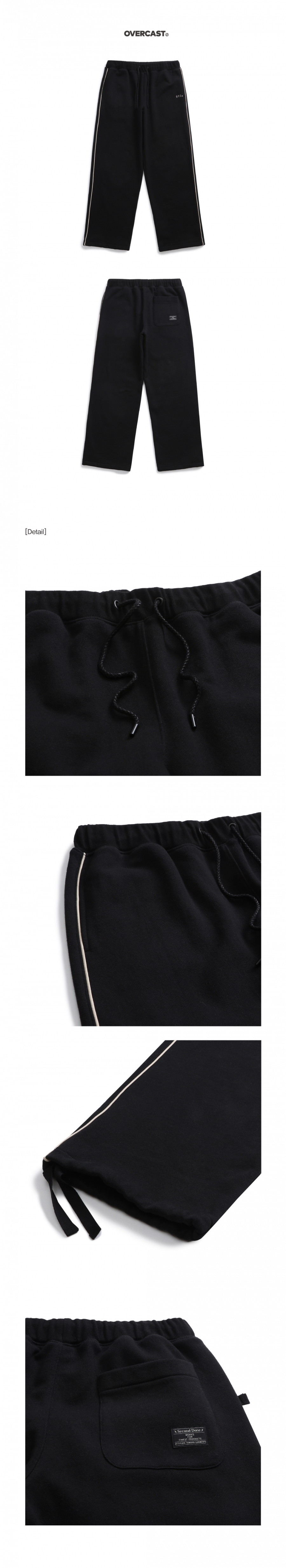 오버캐스트(OVERCAST) Open Bottom Sweatpants