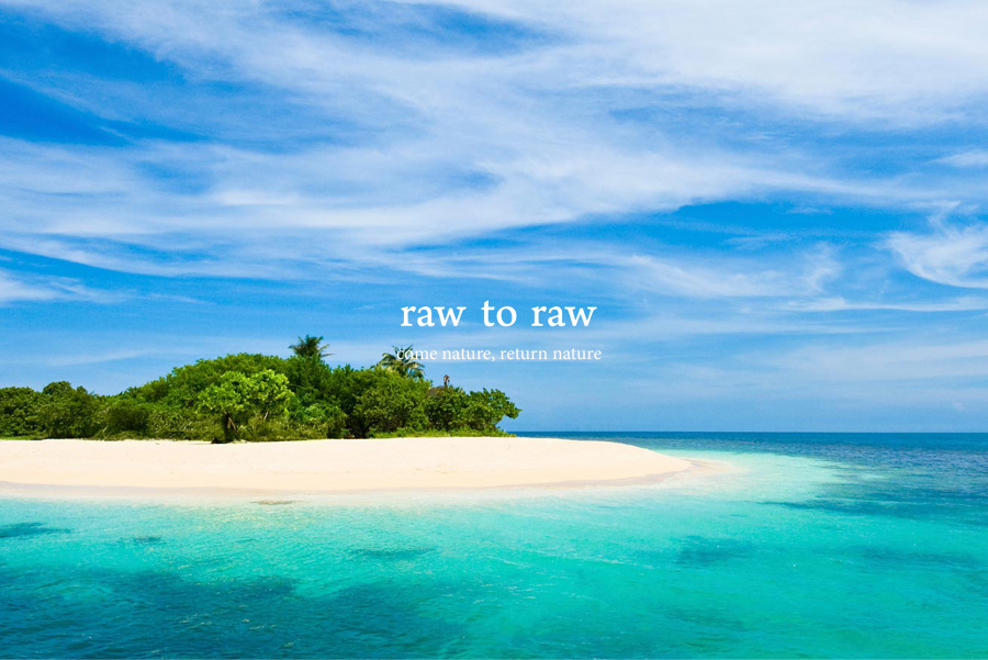 로우 투 로우(RAW TO RAW) 카모 후디 레인코트 (올리브)