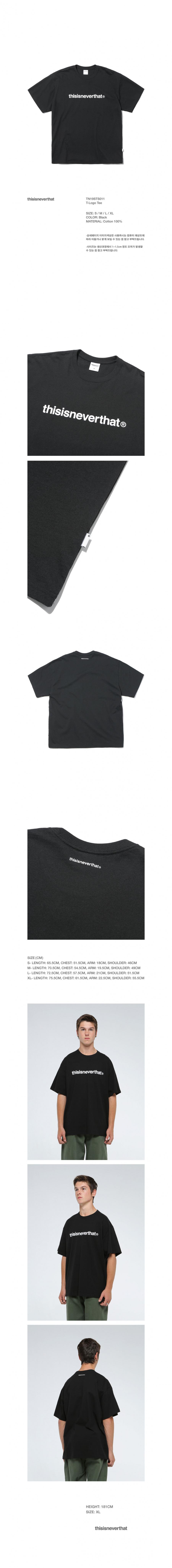 디스이즈네버댓(THISISNEVERTHAT) T-Logo Tee Black