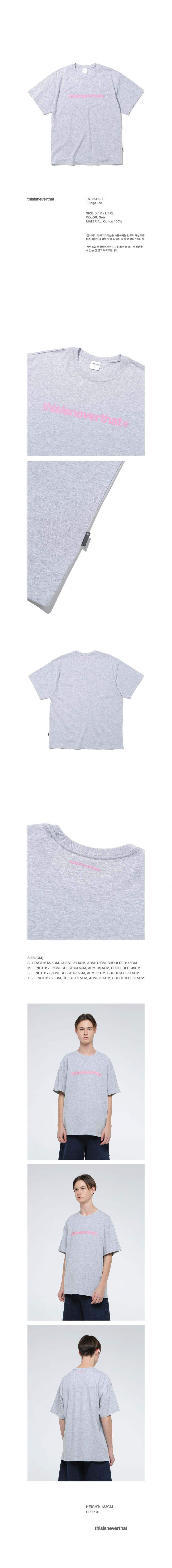 디스이즈네버댓(THISISNEVERTHAT) T-Logo Tee Grey