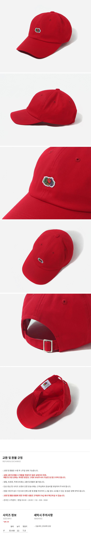 프룻오브더룸(FRUIT OF THE LOOM) WAPPEN LOGO CAP RED