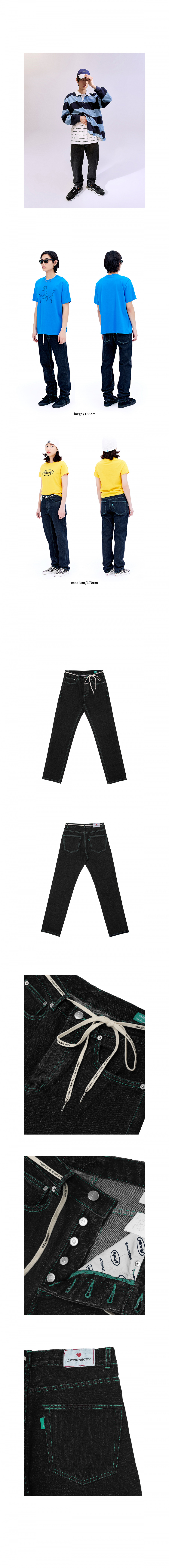 팔칠엠엠(87MM) [Mmlg] STRAIGHT JEANS (ALMOST BLACK)