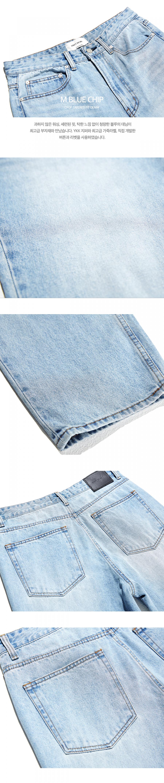 86로드(86ROAD) M BLUE CHIP(크롭 테이퍼드 핏)
