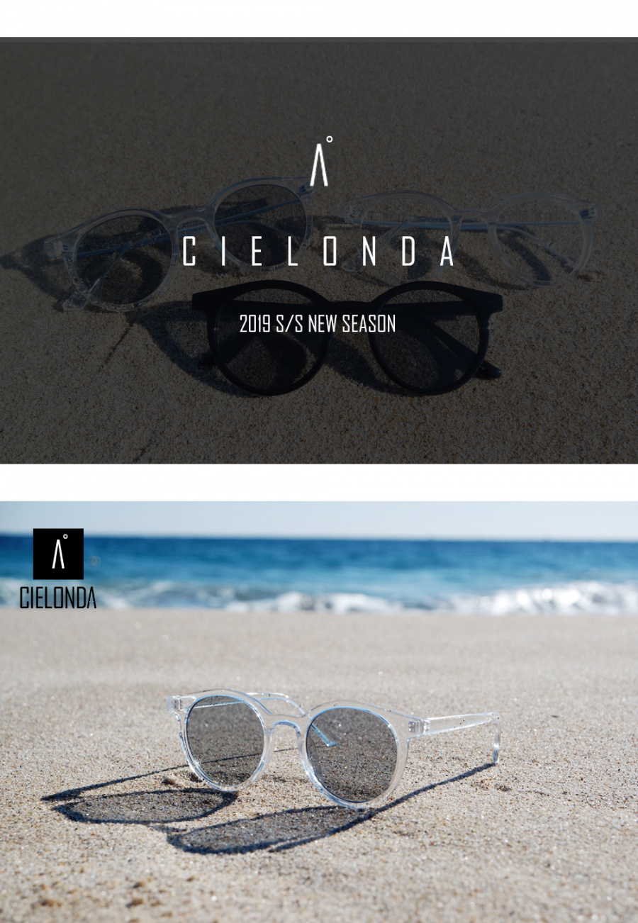 씨엘론다(CIELONDA) TRAVEL 트래블 블랙/다크그린 선글라스