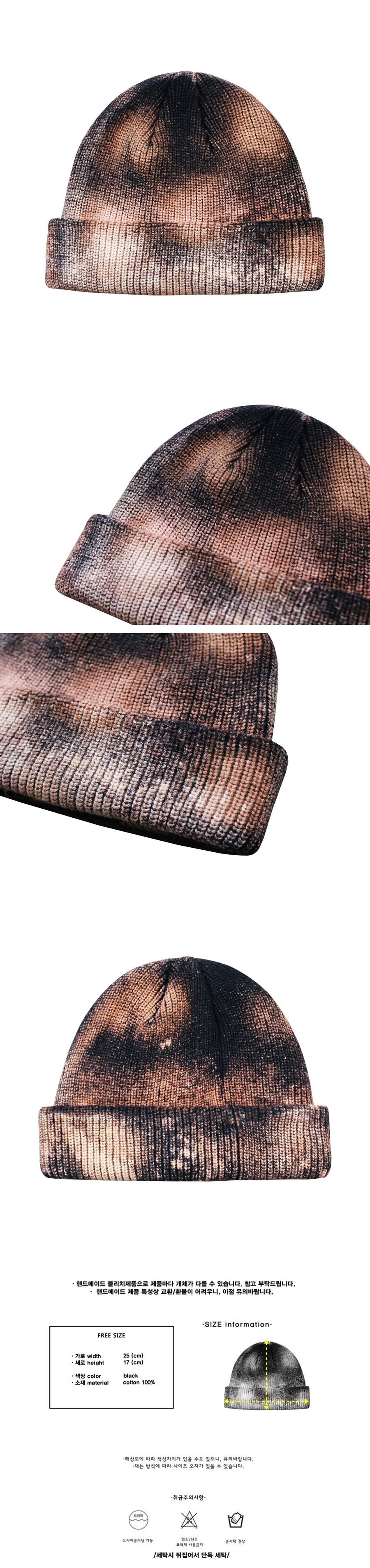 런디에스(RUNDS) 블리치 와치캡