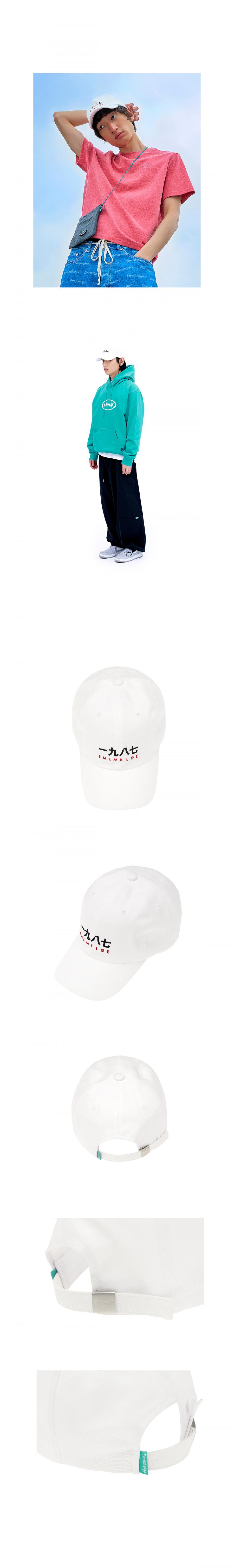 팔칠엠엠(87MM) [Mmlg] 一九八七 BALLCAP (WHITE)
