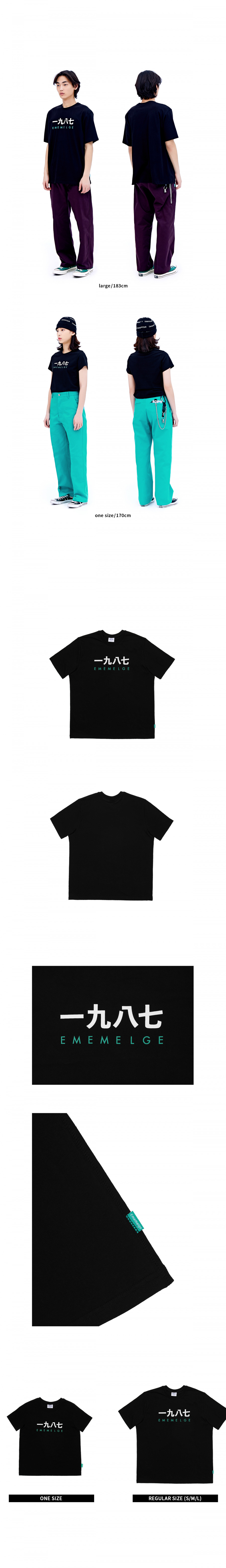 팔칠엠엠(87MM) [Mmlg] 一九八七 HF-T (BLACK)