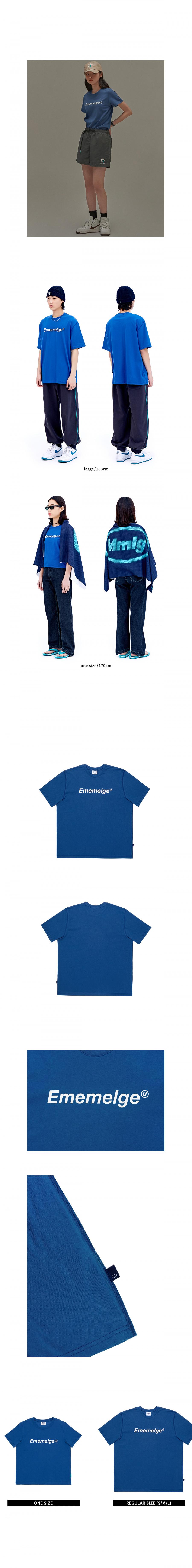 팔칠엠엠(87MM) [Mmlg] EMEMELGE HF-T (BLUE)