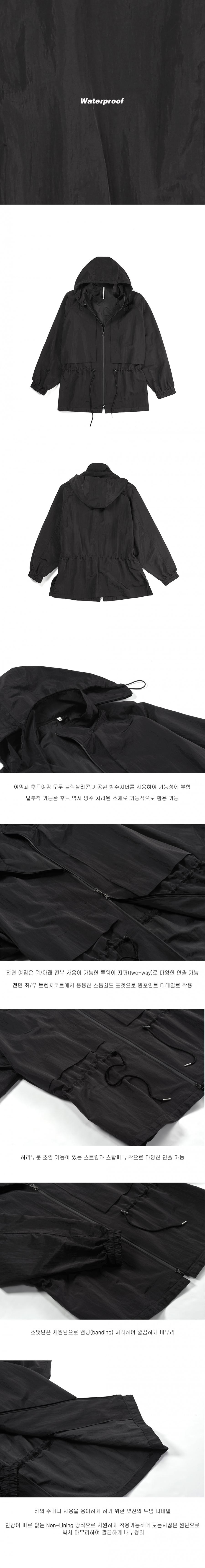 노이어(NOIRER) 신세틱 레인 사파리 자켓