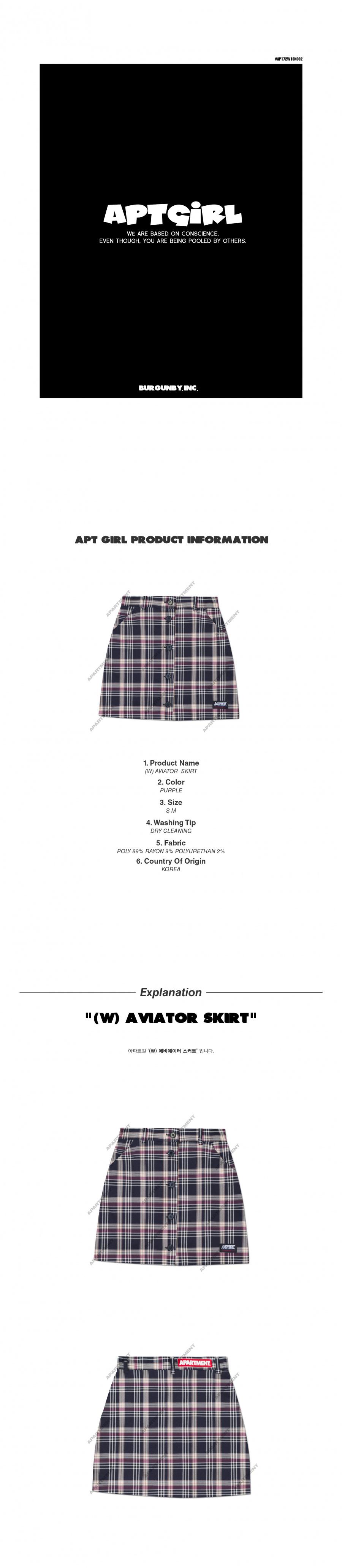 아파트먼트(APARTMENT) (W) Aviator Skirt