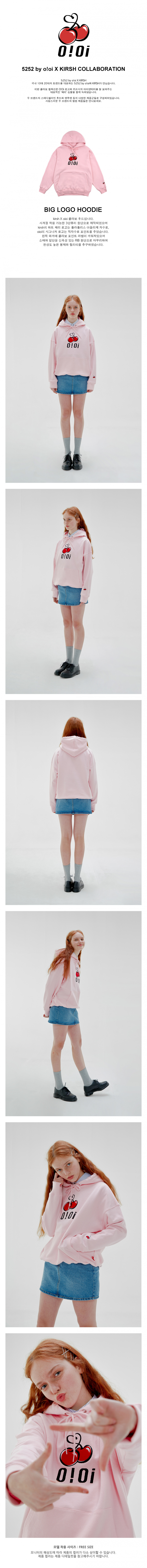 5252 바이 오아이오아이 X 키르시(O!Oi X KIRSH) [O!Oi X KIRSH] BIG LOGO HOODIE_pink