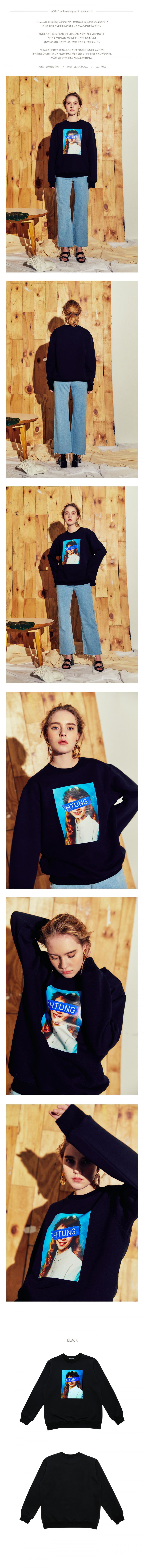 니나노사노(NINANOSANO) unfaceable graphic sweatshirts BLACK
