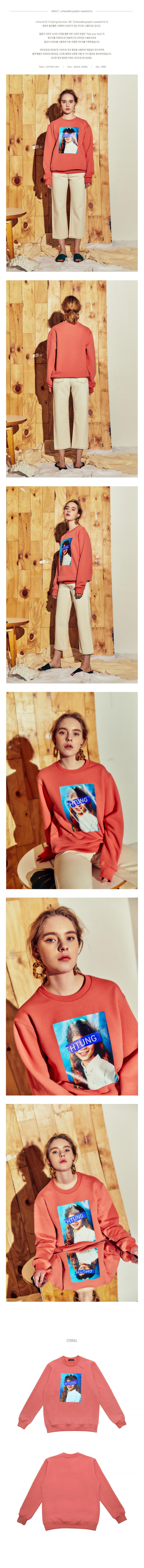 니나노사노(NINANOSANO) unfaceable graphic sweatshirts CORAL