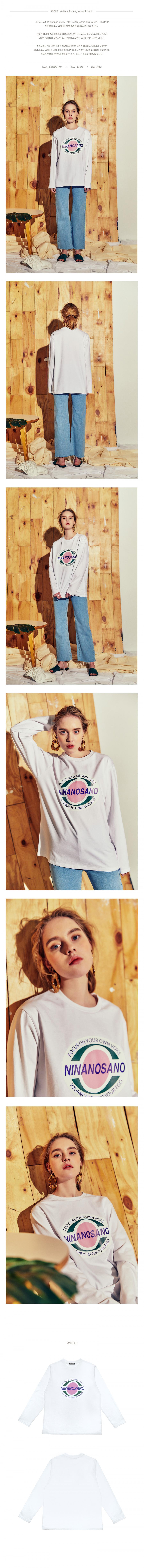니나노사노(NINANOSANO) oval graphic long sleeve T-shirts WHITE