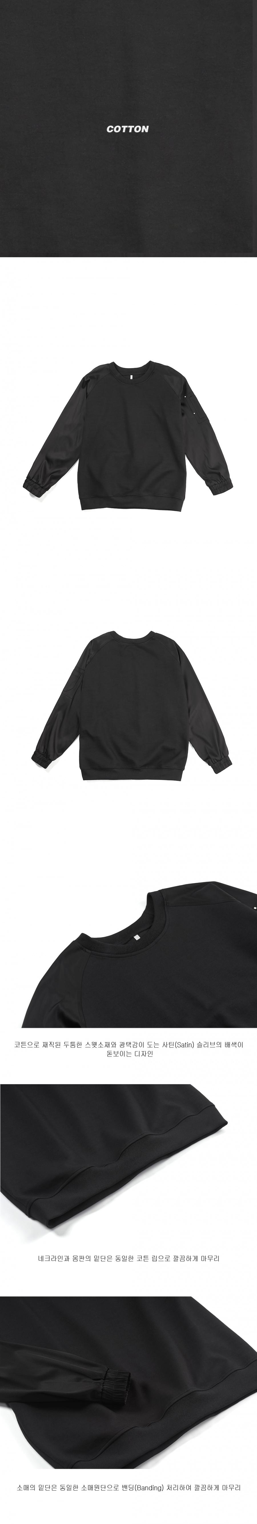 노이어(NOIRER) 필드 스웻 셔츠