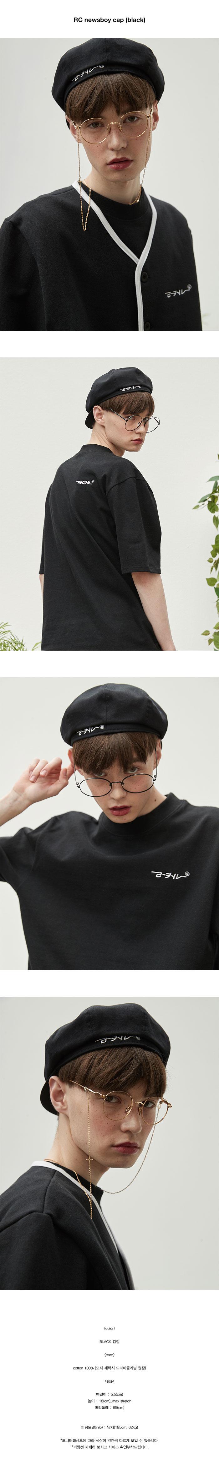 리플레이컨테이너(REPLAY CONTAINER) RC newsboy cap (black)