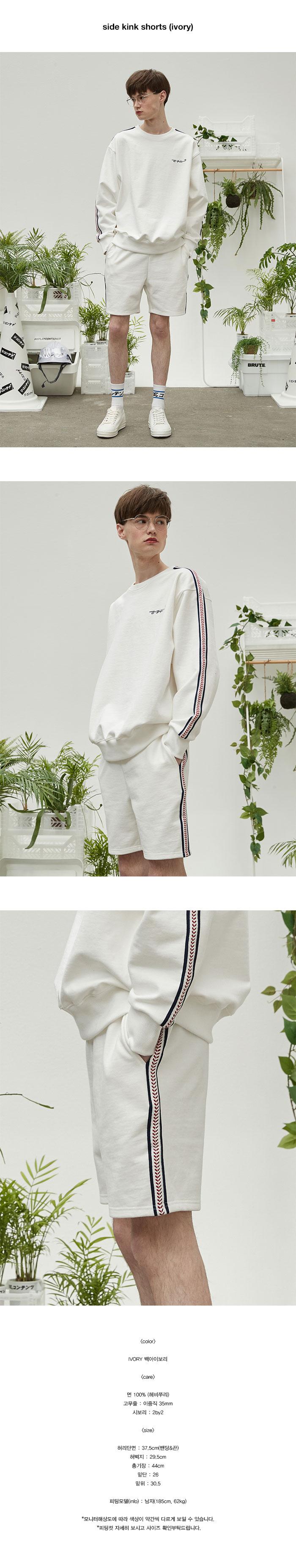 리플레이컨테이너(REPLAY CONTAINER) side kink shorts (ivory)