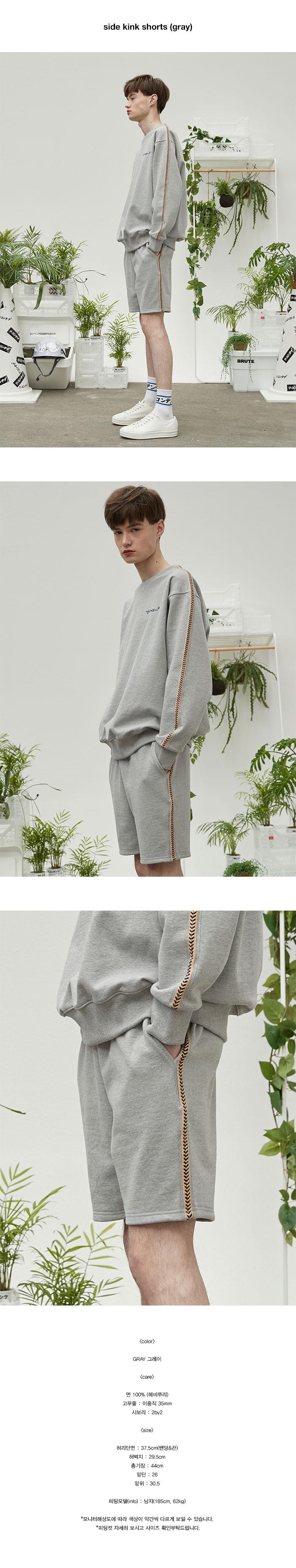 리플레이컨테이너(REPLAY CONTAINER) side kink shorts (gray)