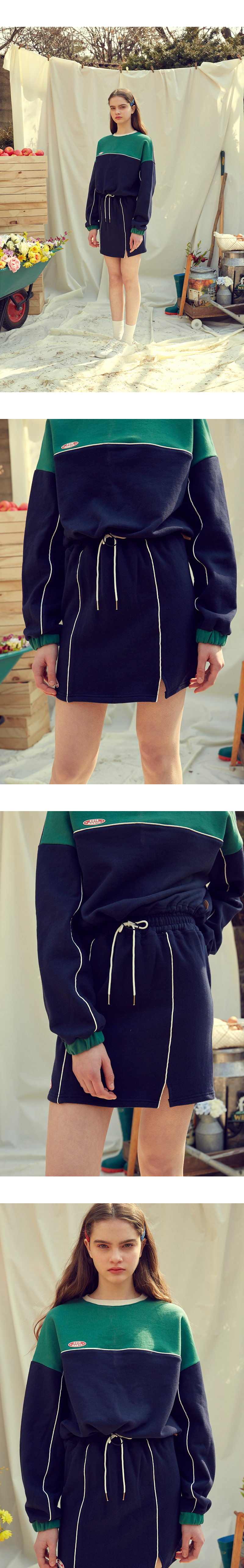메인부스(MAINBOOTH) 9S Piping Skirt