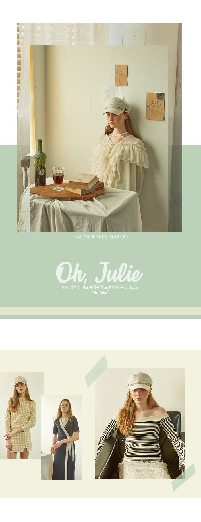 살롱 드 욘(SALON DE YOHN) Julie Hat_ 2 Colors