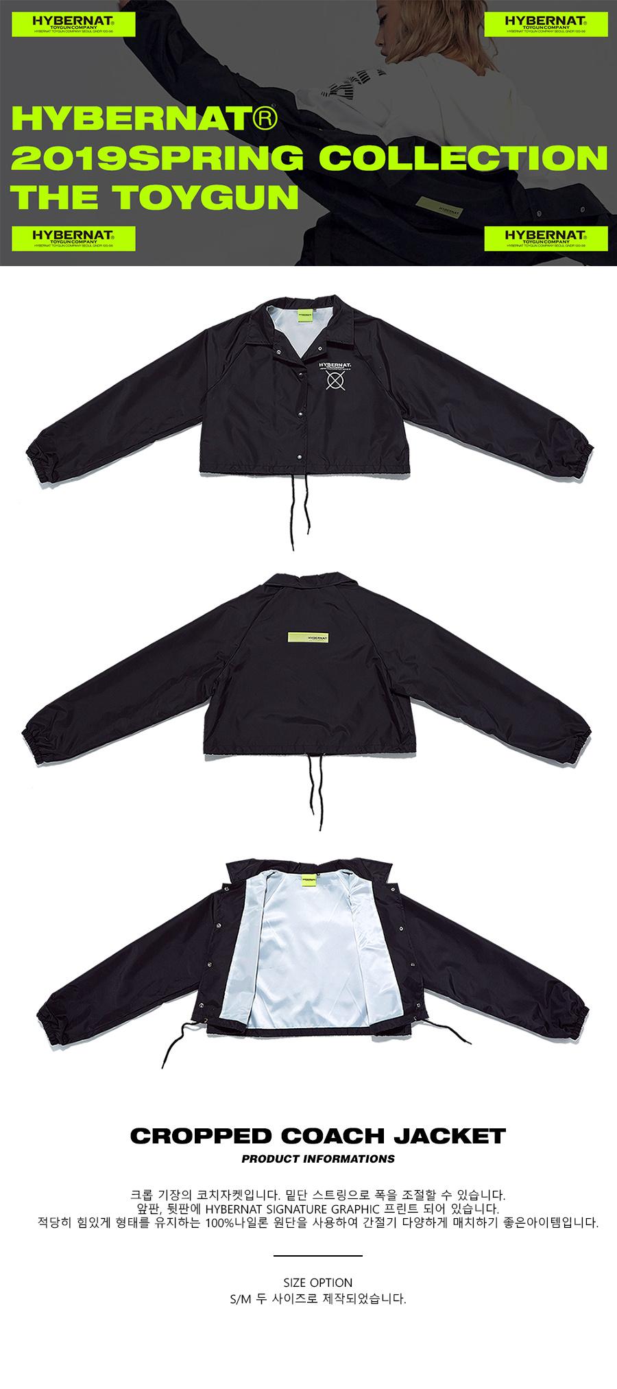 하이버넷(HYBERNAT) Cropped coach jacket-black