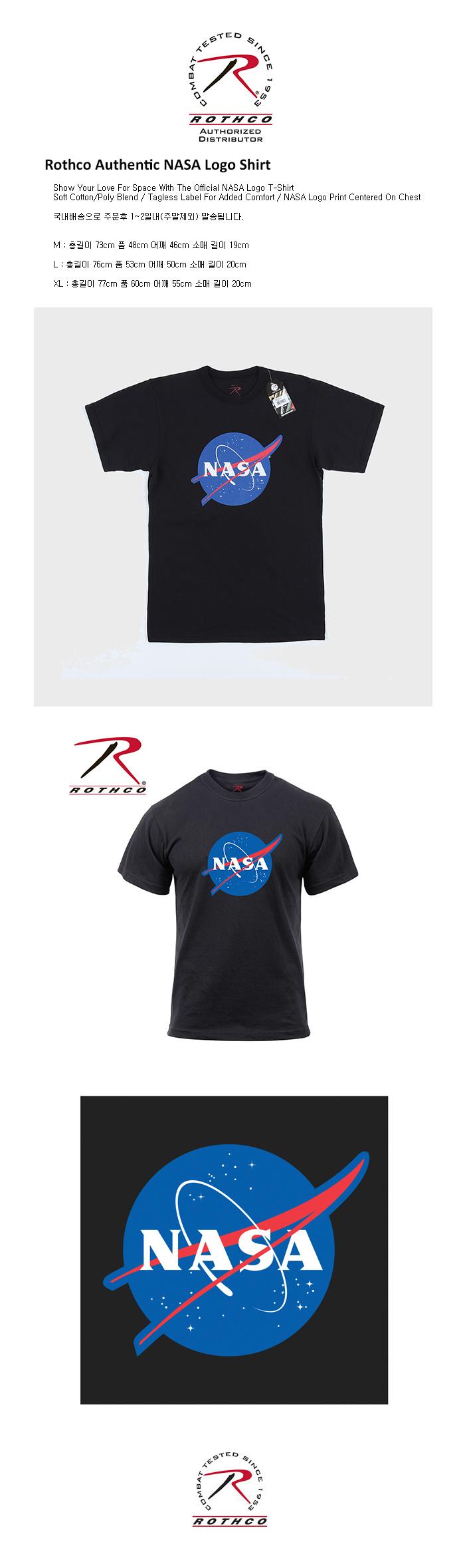 로스코(ROTHCO) [국내배송] Authentic NASA Logo Shirt