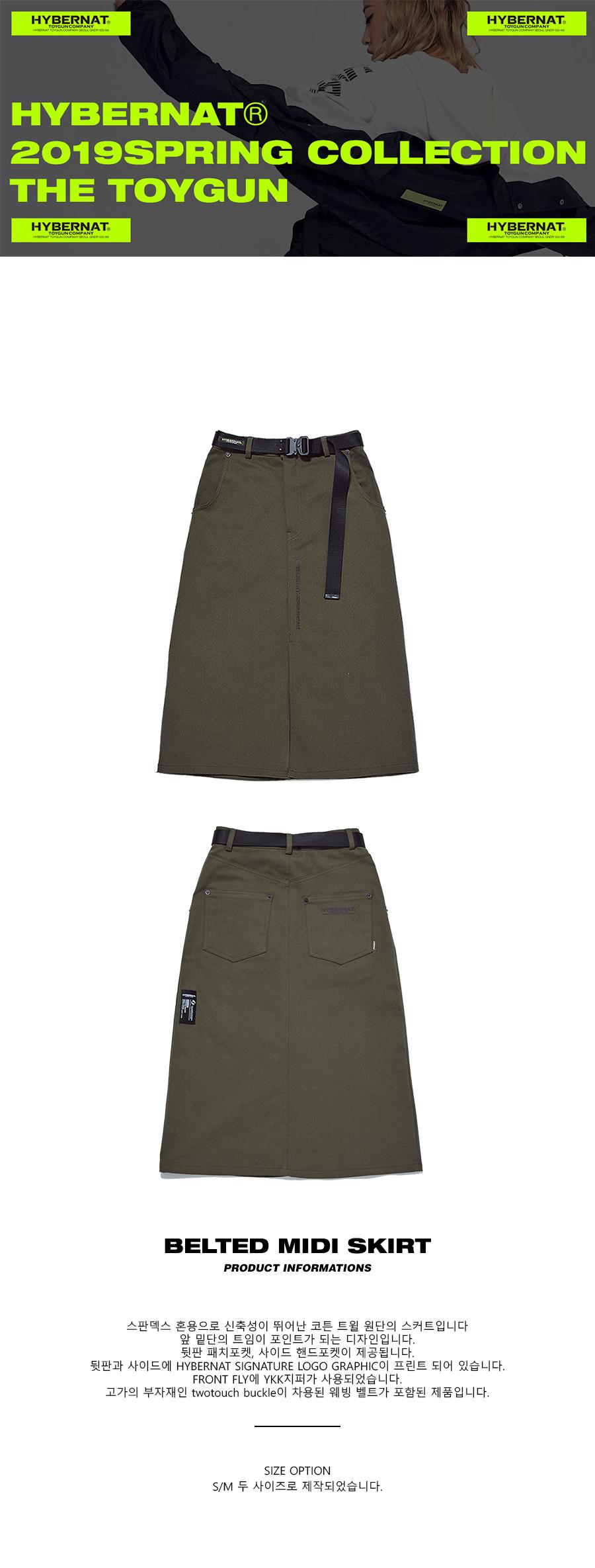 하이버넷(HYBERNAT) Belted Midi Skirt-khaki