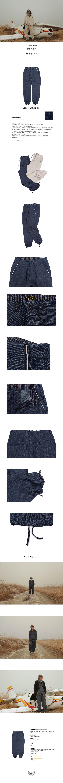 비디알(VDR) AZURE CL PANTS [Indigo]