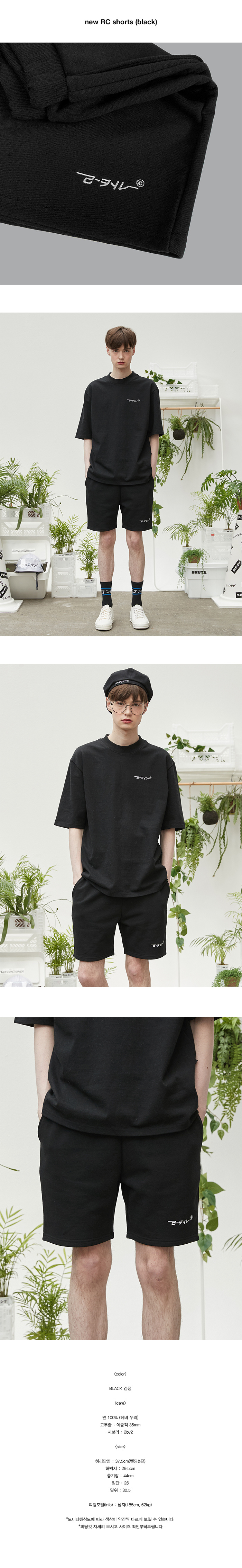 리플레이컨테이너(REPLAY CONTAINER) new RC shorts (black)