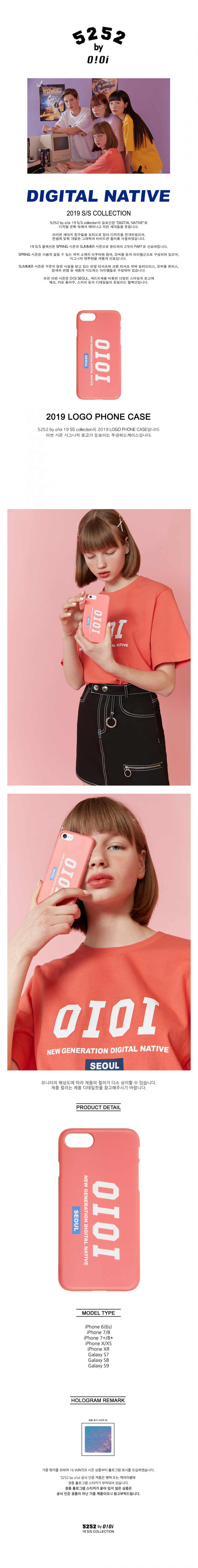5252 바이 오아이오아이(5252BYOIOI) 2019 LOGO PHONE CASE_living coral