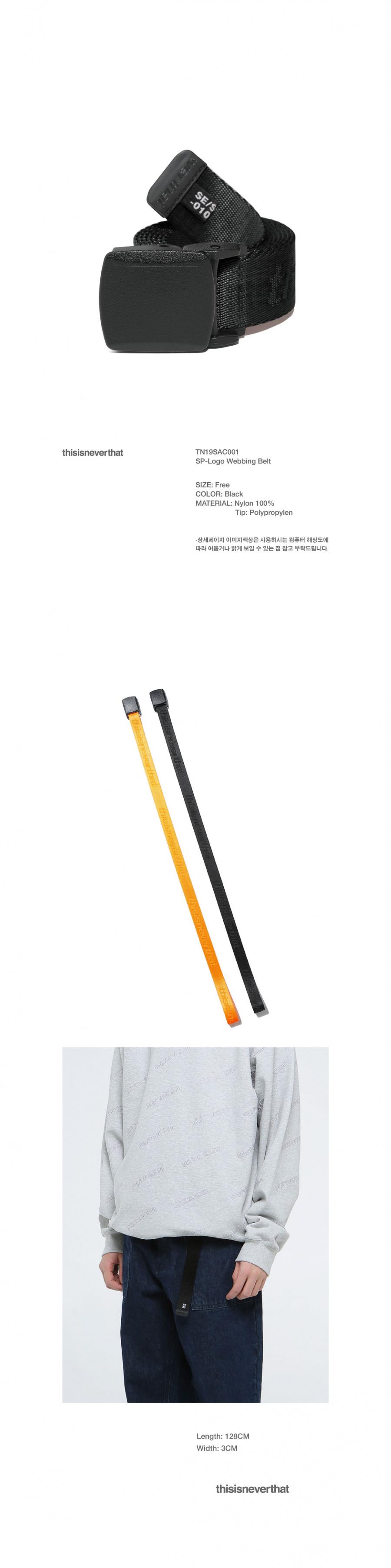 디스이즈네버댓(THISISNEVERTHAT) SP-Logo Webbing Belt Black
