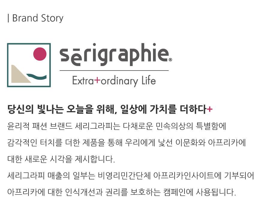 세리그라피(SERIGRAPHIE) 버디 데일리 백팩 - 빈티지핑크