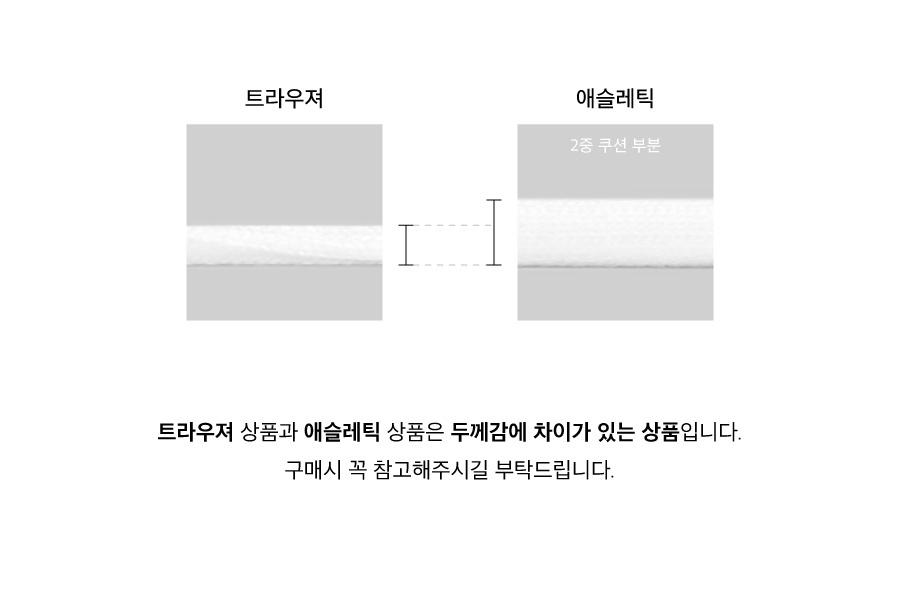 일오공칠(IL-O-GONG-CHIL) [6PACK] 1507 클래식 트라우져 삭스 _ 스노우 화이트