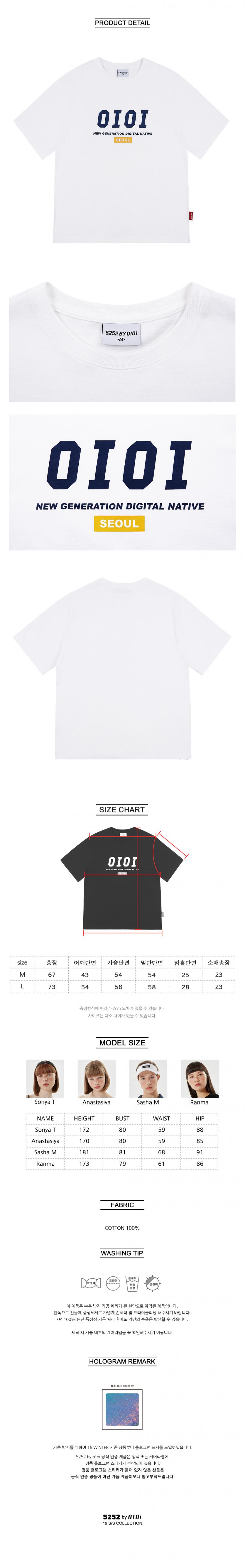 5252 바이 오아이오아이(5252BYOIOI) 2019 SIGNATURE T-SHIRTS_white
