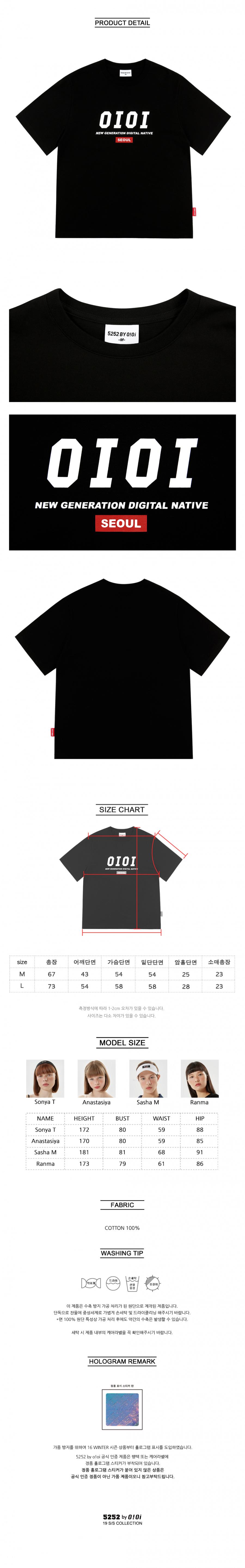 5252 바이 오아이오아이(5252BYOIOI) 2019 SIGNATURE T-SHIRTS_black