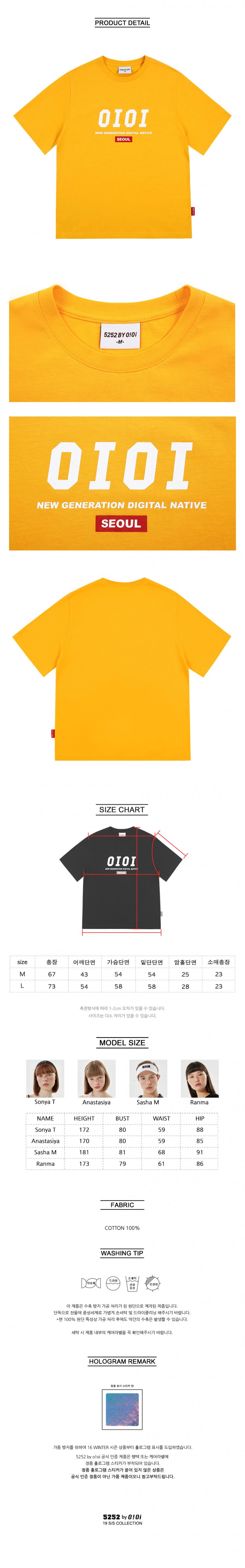 5252 바이 오아이오아이(5252BYOIOI) 2019 SIGNATURE T-SHIRTS_yellow