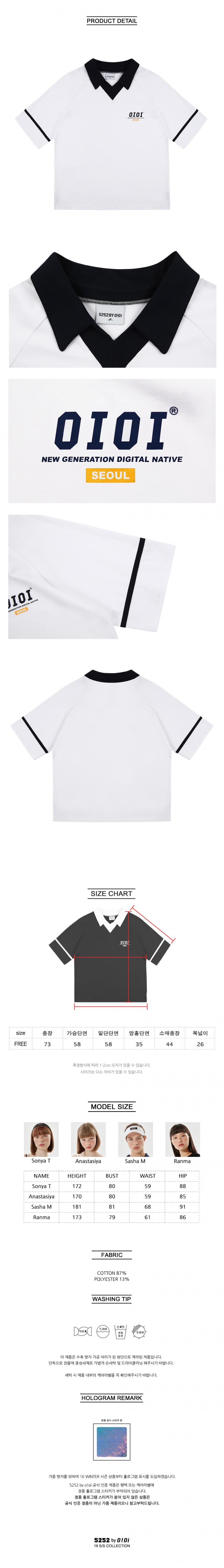 5252 바이 오아이오아이(5252BYOIOI) V NECK COLLAR T-SHIRTS_white