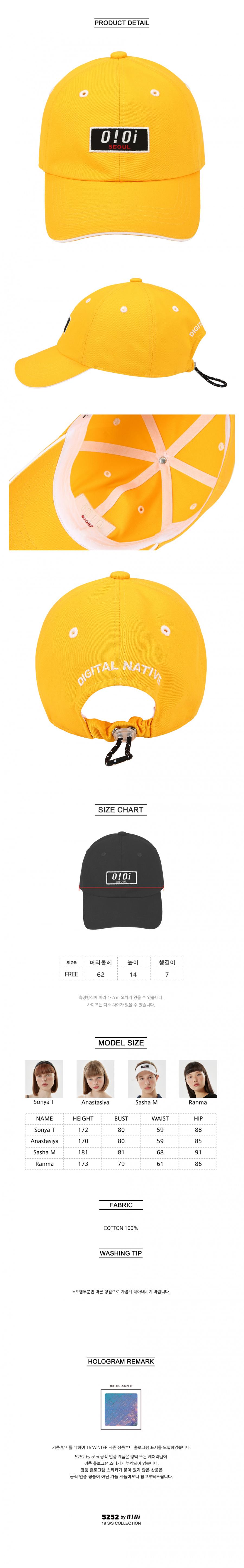 5252 바이 오아이오아이(5252BYOIOI) LOGO PATCH BALL CAP_yellow