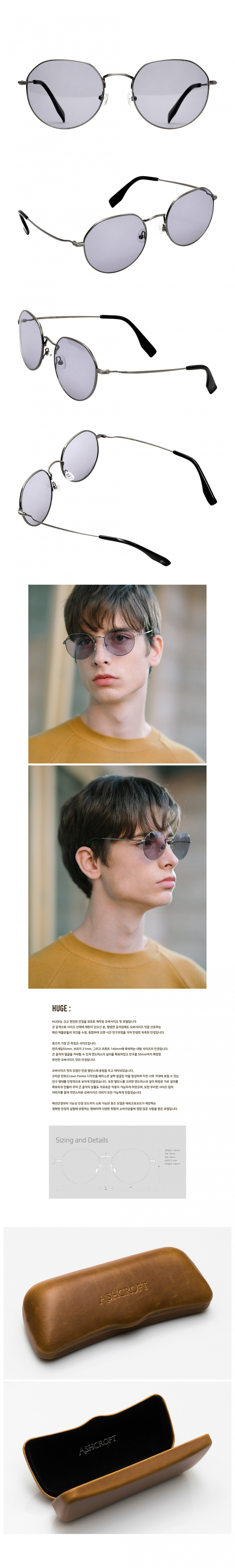 애쉬크로프트(ASHCROFT) HUGE - Silver Sunglasses(Gray Lens)