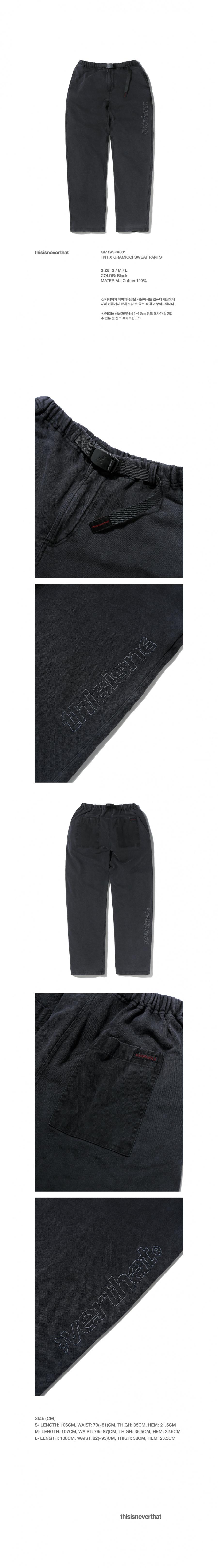 디스이즈네버댓(THISISNEVERTHAT) TNT X GRAMICCI SWEAT PANTS Black