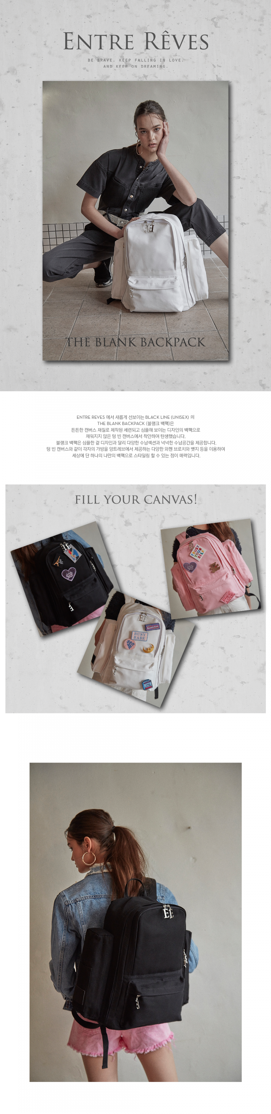 앙트레브(ENTRE REVES) THE BLANK BACKPACK - BLACK