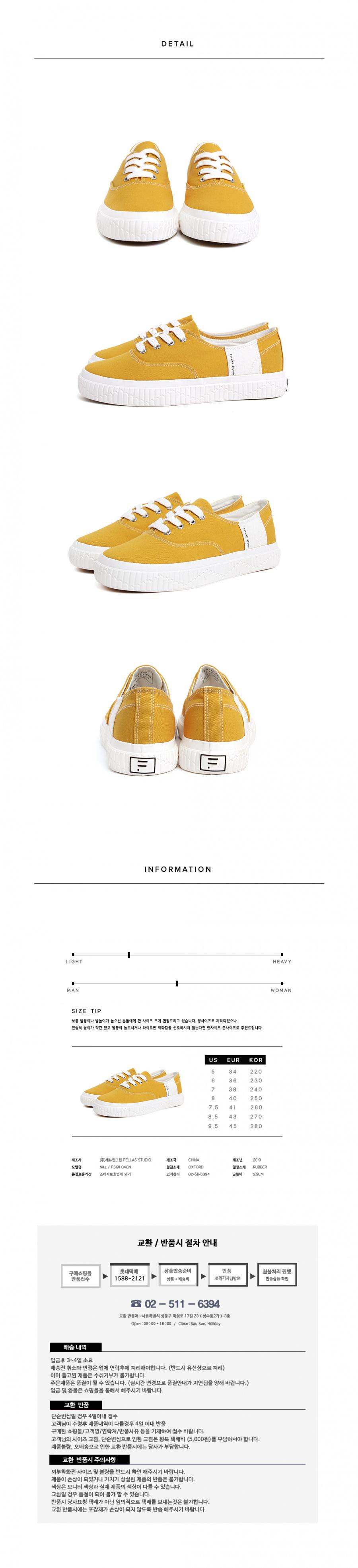 펠라스1932(FELLAS1932) Neat Mustard/White