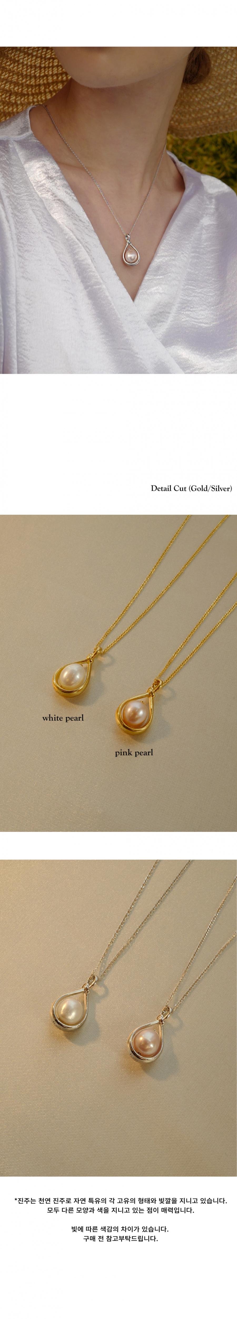 피오레(FIORE) pearl ribbon necklace